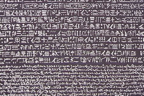 Rosetta Stone Symbol Xword   what s in a name words and pictures of egyptian