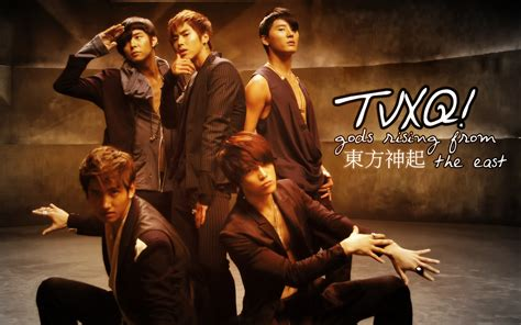 Cd Junior The 3rd Asia Tour Concert Mirotic In Seoul image gallery mirotic tvxq
