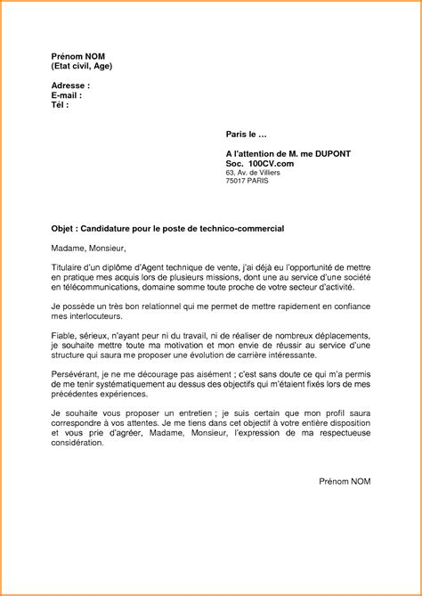 Exemple De Lettre De Motivation Commercial 10 Lettre De Motivation Technico Commercial Lettre De Preavis