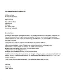 10 sle hr application letters free sle exle format free premium