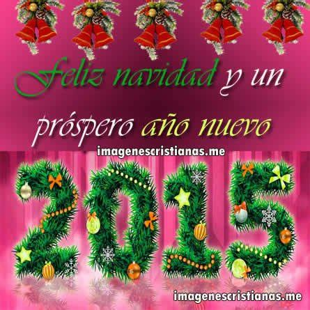 imagenes de feliz navidad y año nuevo 2015 feliz navidad y prospero a 241 o nuevo 2015 im 193 genes