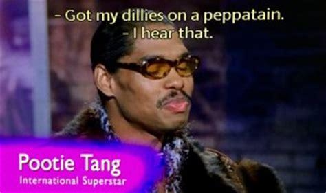 Pootie Tang Meme - pootie tang quotes