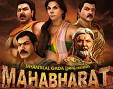 film mahabarata wikipedia image gallery mahabharata movie 2014