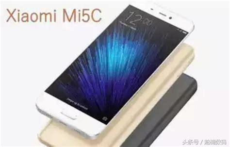 Xiaomi Mi 5c Mplw Hybrid xiaomi mi 5c rumored priced at 1699 yuan metal