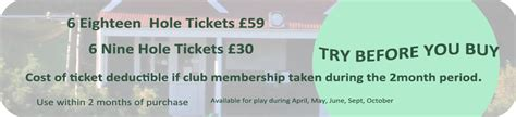 Try Before You Buy 2 by Special Offers Carrbridge Golf Club