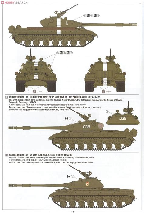 1 35 Soviet T 10m Heavy Tank soviet t 10m heavy tank plastic model images list