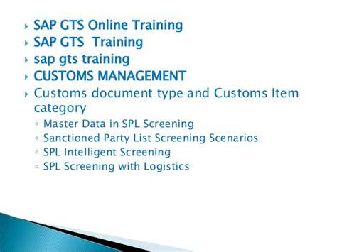 sap gts tutorial best sap gts online training in uk sap gts online classes