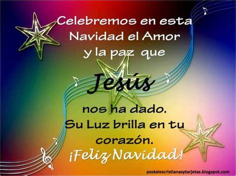 de navidad cristianas mensajes de navidad cortos mensajes de navidad frases de navidad cristianas