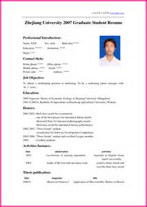 7 student cv format