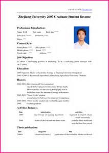 slp resume format download pdf the best resume format download career cover letter sample resume examples