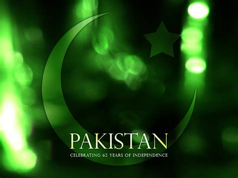 pakistani new year saying happy birthday pakistan by salmanarif on deviantart