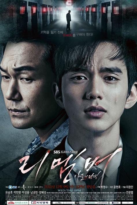 bioskop keren remember war of the son remember war of the son โคตรฮ ต