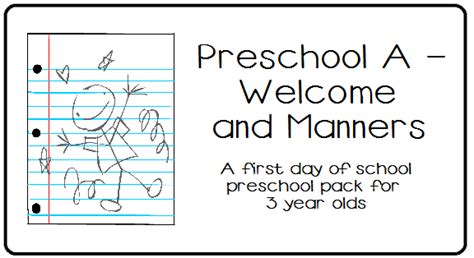 printable manners worksheets for preschoolers little adventures preschool curriculum is coming