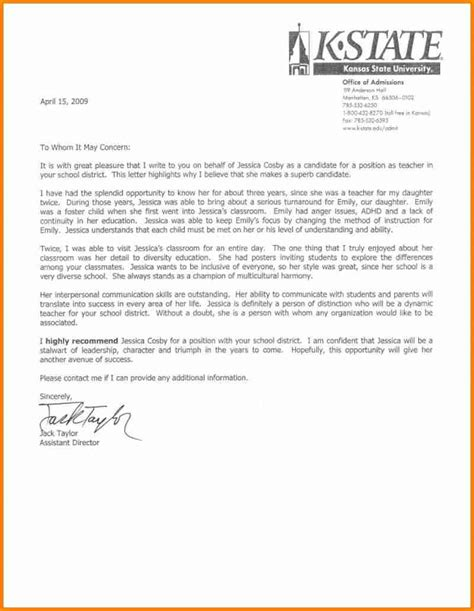 english teacher reference letter penn working papers
