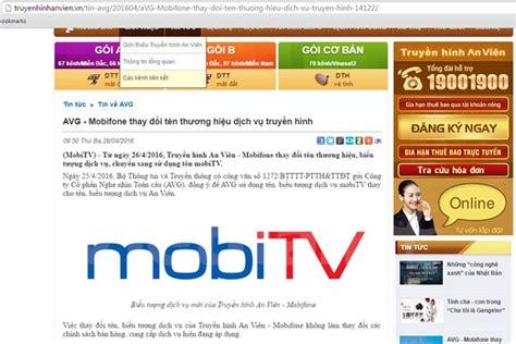 truyenhinhanvienvn mobitv mobifone đổi t 234 n truyền h 236 nh an vi 234 n th 224 nh mobitv tạp