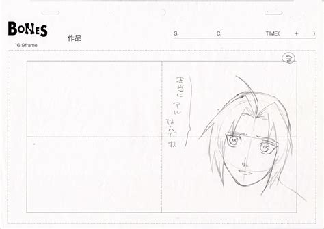 layout and composition for animation by ed ghertner pdf yupa s anime gallery a fullmetal alchemist the movie
