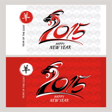 new year banner 2015 new year 2015 goat banner vector material 01 vector