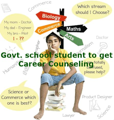 Career Advising Mba by Delhi Govt School Student To Get Individual Career Counseling