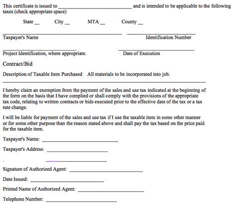 church tax exempt form