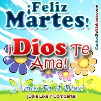 imagenes feliz martes cristianas dios te ama feliz martes frases martes pinterest dios