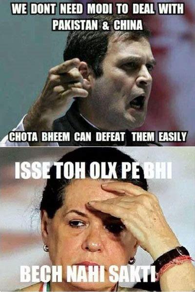 Gandhi Memes - rahul gandhi pappu politician of india viral scrolls