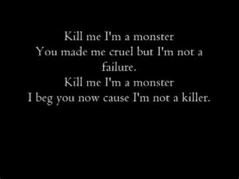 i m a lyrics awim kill me i m a lyrics