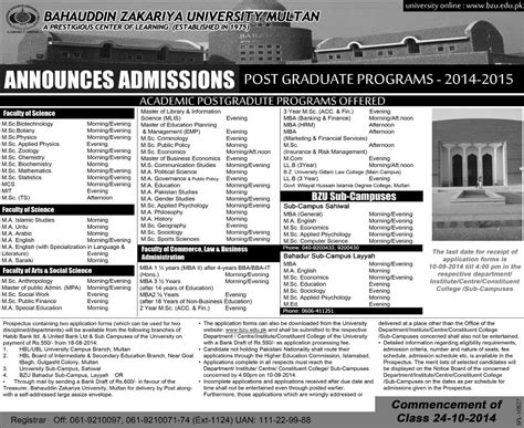 Bzu Mba Admission 2017 by Bahauddin Zakariya Multan Bzu Admission 2016