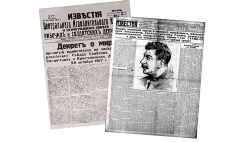 best russian newspaper izvestia at 100 a russian century through the lens of the