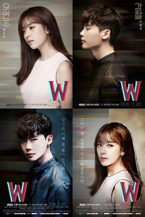 film korea webtoon lee jong suk and han hyo joo s posters for quot w quot revealed