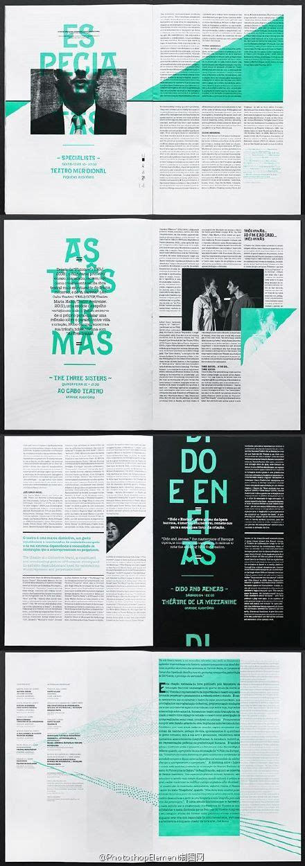 booklet layout pinterest people杂志欣赏封面与内页排版设计 美美编织