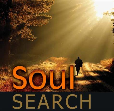 Search For A Soul i am daarji kahu nanak gur khoeae bharam eaeko alahu