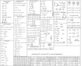 ответы тетрадь по математике 2 класс
