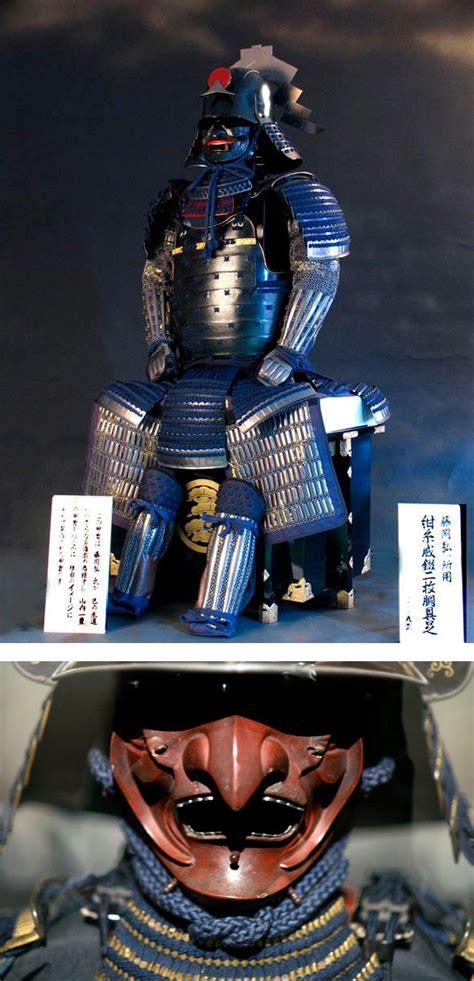 Japanese Archery Japanese Armour Japanese Helmets | japanese archery japanese armour japanese helmets