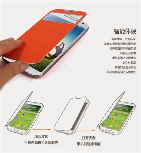 Handphone Samsung S4 3hiung grocery samsung galaxy s4 mini baseus slim handphone cover