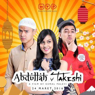 download film indonesia wa alaikumsalam paris 15 film terbaru indonesia yang wajib kamu tonton