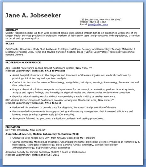 Medical Lab Technician Resume Sample