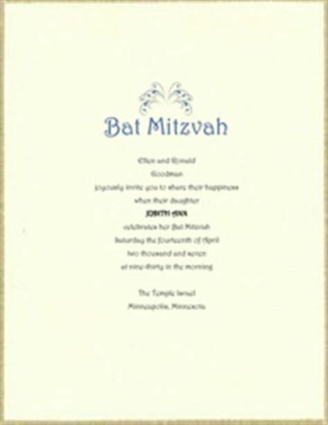 Mitzvah Clip Art Joy Studio Design Gallery Best Design Bat Mitzvah Invitation Templates