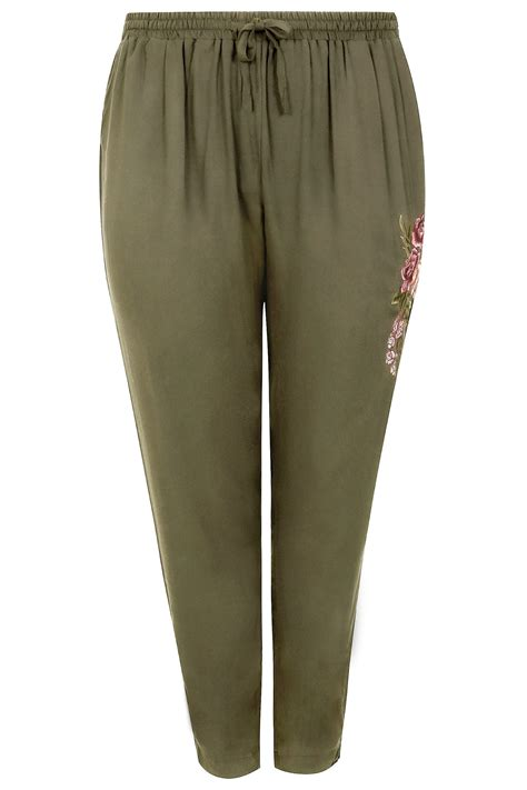 Embroidered Slim Fit Jogger khaki smart joggers with floral embroidered detail plus