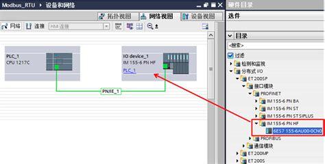 Plc Siemens S7 1200 Cpu1217c 新版本modbus rtu指令