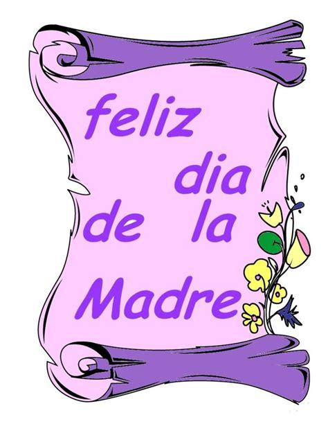 domingo de las madres 8433979760 domingo dia 13 es dia de las madres aqui en brasil amigos de gabito gabitos