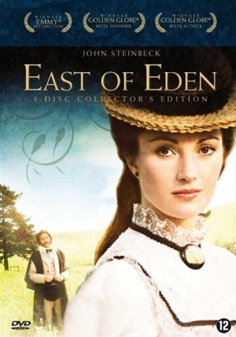 film east of eden korean drama bol com east of eden anne baxter soon tek oh m