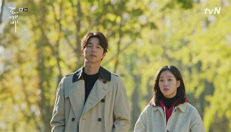 film goblin korea 17 best images about goblin k drama on pinterest chibi