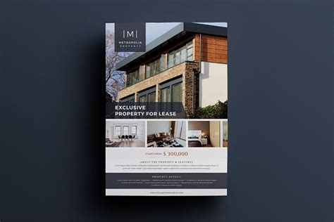 20 Best Real Estate Flyer Templates Design Shack Real Estate Page Template
