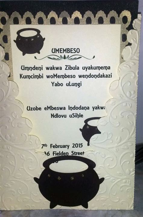 Invitation Letter In Zulu The Best Wedding Invitations For You Xhosa Wedding Invitations