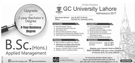 Gcu Mba Average Salary by Gc Lahore Bsc Admission 2018 Form Last Date