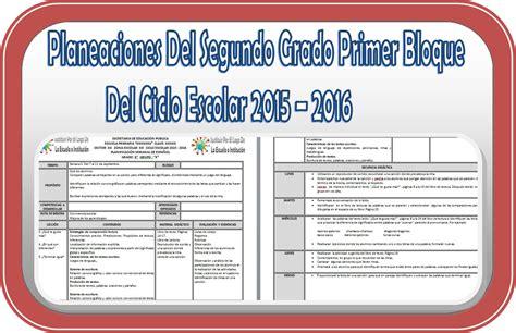 planeaciones v bloque 2015 2016 planeaciones semanales 2015 2016 bloque i planeaciones del