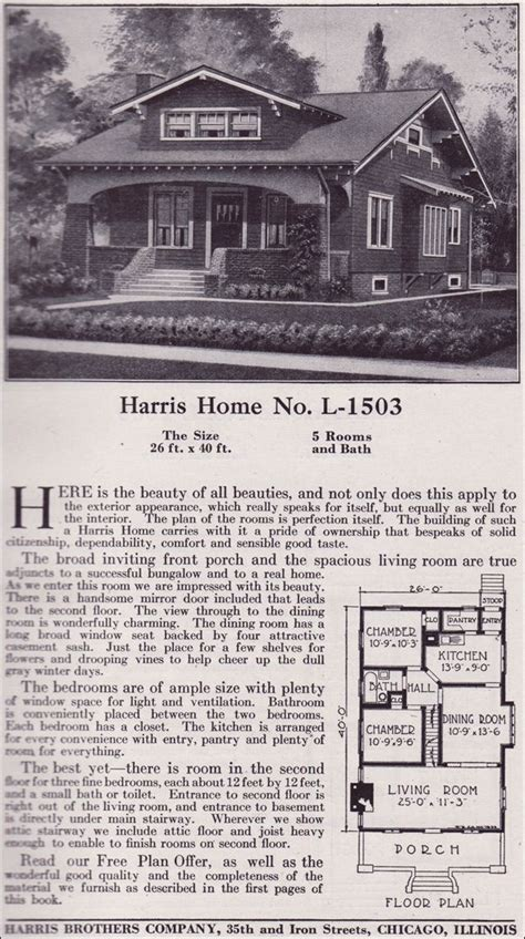 chicago bungalow house plans 1918 harris bros co kit home catalog plan l 1503 one and a half story craftsman style