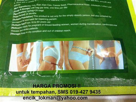 Teh Detox Malaysia by Foot Patch Detox Original Korea Slimming Tea Detox