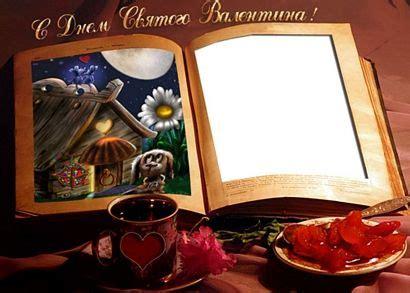 Cornici Per Foto San Valentino by Cornici Per Foto San Valentino Fotomontaggi E Cornice Per