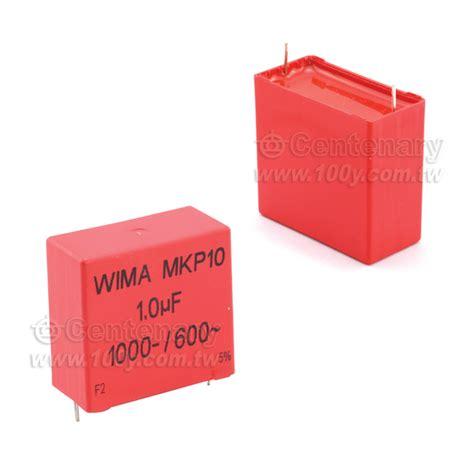 Wima Mkp10 22uf 400v mkp10 0 22uf 630v 22 5mm wima wima 聚丙烯膜電容 無鉛
